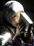 قرآن ورسانه