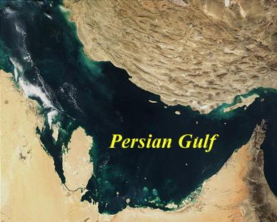 چرا می گوییم خلیج فارس