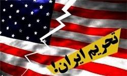 یواسایتودی: تحریمهای غرب تاثیری بر برنامه هستهای ایران نداشته است