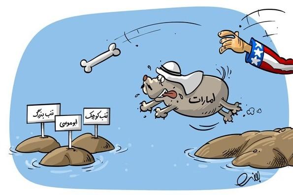 کارشناسان از اصل ماجرای اخیر ادعای امارات می گویند