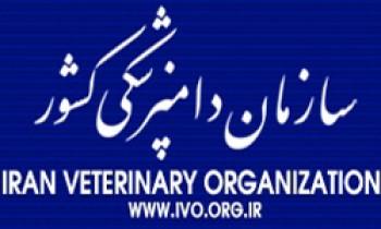 رئیس شبکه دامپزشکی رفسنجان: ۵ هزار و ۴۰۰ گاو شیری در رفسنجان خونگیری شدند