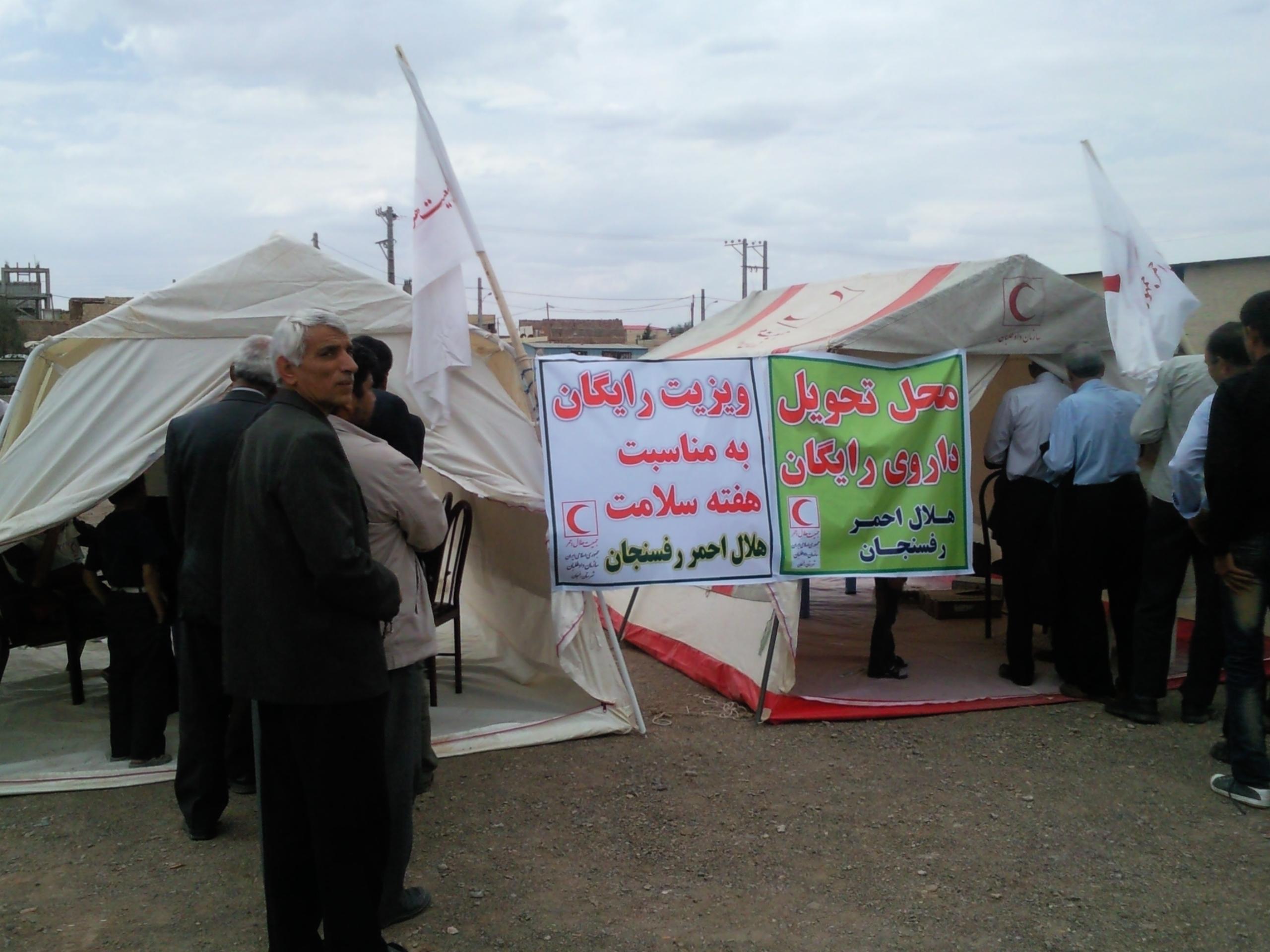 گزارش تصویری ایستگاه هلال احمر در نماز جمعه این هفته رفسنجان