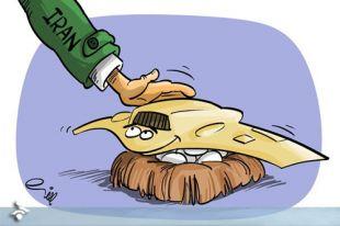 کاریکاتور : آغاز شبیه سازی آر کیو ۱۷۰ توسط ایران