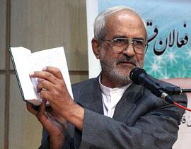 نامه استاد قرآنی به حدادعادل در اعتراض به تقدیر از برنامههای سیما