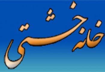 دیدار جمعی ازاصلاح طلبان با جانبازان بالای 70 درصد ، یا احیای چهره اصلاحات درشهرستان رفسنجان