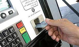 پایان اعتبار بنزین 100 تومانی تا پایان اردیبهشت ماه