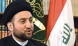 عمار حکیم: پیشرفت در مذاکرات 1+5 و ایران در بغداد، به نفع عراق است