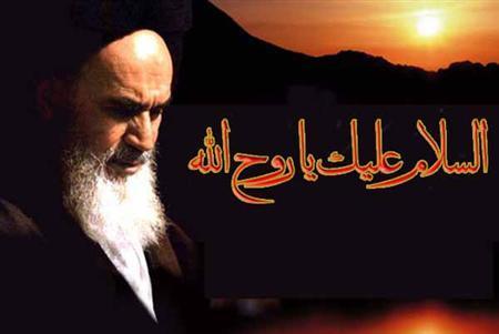 پیام مشترک فرماندار و امام جمعه رفسنجان به مناسبت فرارسیدن رحلت حضرت امام (ره)