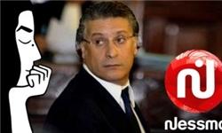 """محکومیت شبکه """"نسمهتی وی"""" به دلیل پخش فیلم ضد ایرانی"""