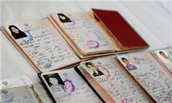 آمار نهایی رسمی از نتایج آرا در تهران و استانهای کشور + جدول
