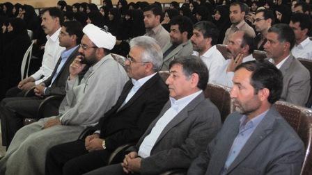 برگزاری مراسم هفته معلم در رفسنجان