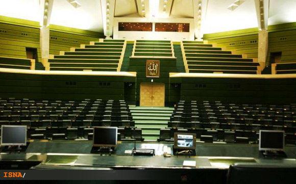 با حضور شخصیتهای کشوری و لشگری،مجلس نهم آغاز به کار کرد