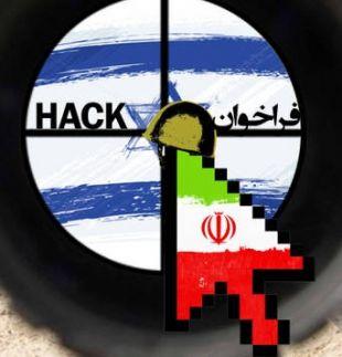 هک سایت های اسرائیلی به مناسبت روز نکبت
