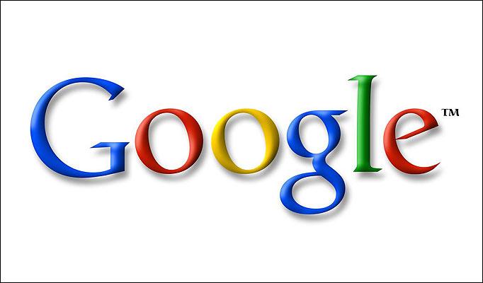"""اخطار ایران به """"گوگل"""""""