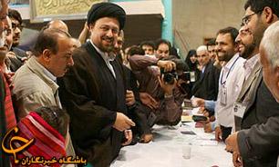 آیا سید حسن خمینی کاندیدای ریاست جمهوری می شود؟