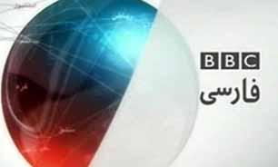 زهرا امیرابراهیمی این بار در BBC +فیلم