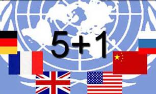 لس آنجلس تایمز مدعی شد: توافق ۱+۵ بر سر پیشنهاد مشترک به ایران