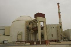 پیشنهادیک نامجالب برای نیروگاه اتمی بوشهر
