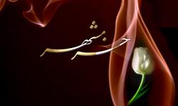 خرمشهر ؛ هنوز هم ایستادگی می کند