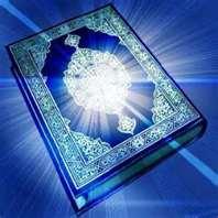 همایش تجلیل از اساتید و معلمین قرآن رفسنجان