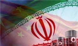 ضدانقلاب خارجنشین خواستار افزایش تحریمها علیه ملت ایران شد.