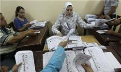 اعلام نتایج انتخابات مصر به فردا موکول شد