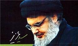 وقتی سید حسن نصرالله توسط اطلاعات نخست وزیری بازداشت شد