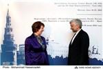 دور نخست مذاکرات ایران و ۱+۵ در مسکو به پایان رسید