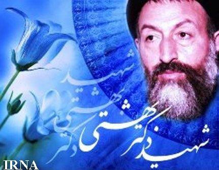 برگزاری مراسم بزرگداشت شهدای هفتم تیردررفسنجان