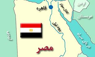 آخرین اخبار از زمان اعلام نتایج انتخابات مصر
