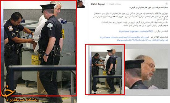 ادعای مضحک سایتهای ضد انقلاب؛ علی اکبر صالحی در قبرس بازداشت شد؟! + تصاویر جعلی!