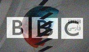 بی بی سی گاف می دهد، آیا روسپی ها روانه شبکه های ماهواره ای شده اند؟