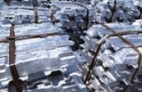 آلومینیوم، فلز قرن ۲۱ یا بانک انرژی