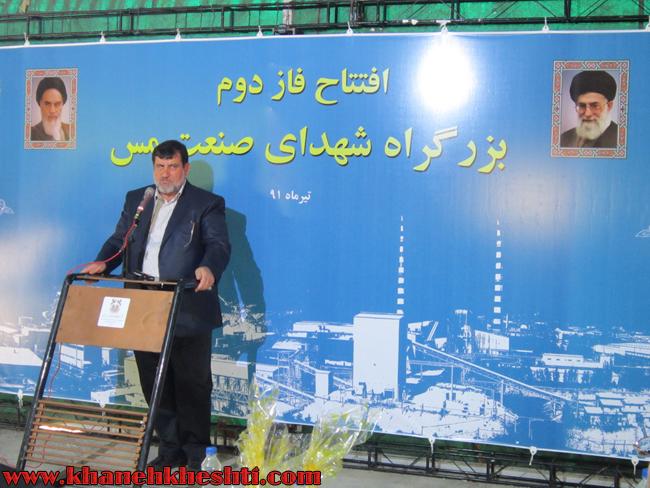 افتتاح 17 کیلومتر دیگر از فاز دوم بزرگراه شهدای صنعت مس رفسنجان