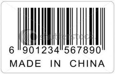 کالاهای ایرانی که بارکد تولید چینی دارند
