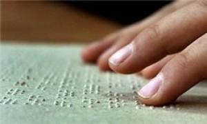 کسب رتبه اول کشوری حفظ کل قرآن توسط جوان نابینایی رفسنجانی