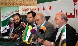 گسترش دامنه اختلافات در اردوگاه مخالفان سوریه
