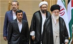 رهبر معظم انقلاب وارد محل برگزاری اجلاس نم شدند