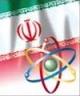 هیچ کس توان از میان بردن برنامه هسته ای ایران را ندارد