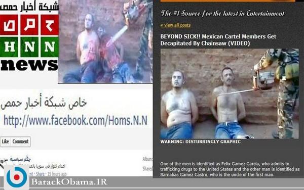 فیلم: سلاخی خانواده سوری توسط تروریستها