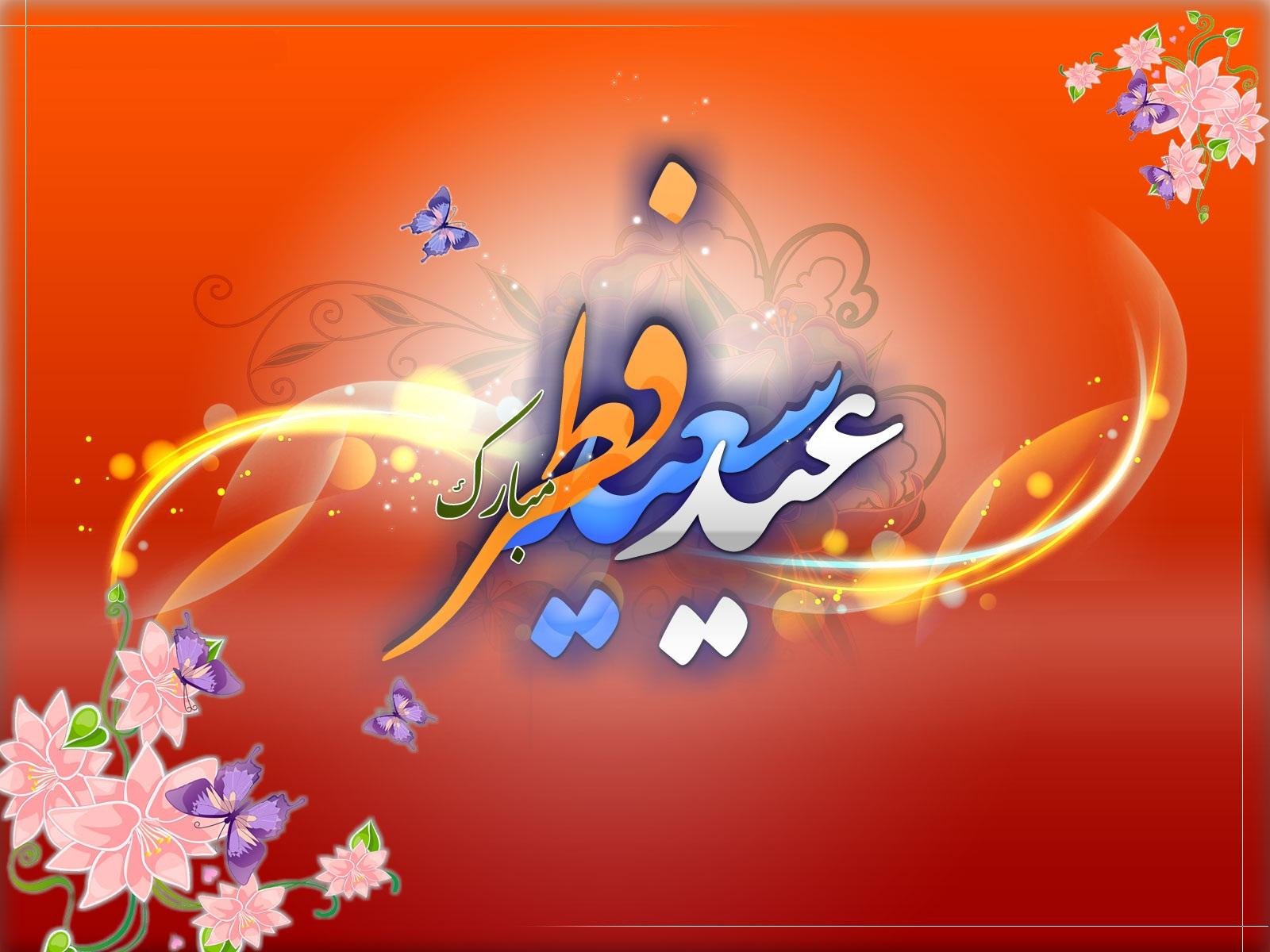 هلال ماه شوال در آسمان ایران خودنمایی کرد/فتاوای مراجع درباره میزان و نحوه پرداخت زکات فطره