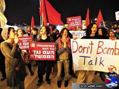شهروندان اسرائیل: ما نمی خواهیم به خاطر ایران بمیریم سایه مرگ بر سر اسرائیل