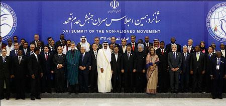 جنبش غیرمتعهد، نردبان آمال ایران