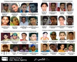 گزارش تکاندهنده روزنامه السفیر لبنان از شکنجه کودکان در زندانهای بحرین