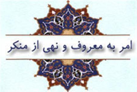 دومین مرحله اجرای طرح تذکر لسانی  در سطح شهر رفسنجان