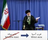 من اصرار دارم این منطقه را «غرب آسیا» بگویم، نه خاورمیانه.