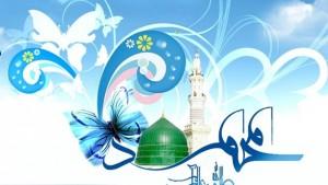 موج 'اسلام ناب محمدی'