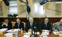 جزئیاتی از جلسه سری سران امنیتی رژیمصهیونیستی درباره ایران