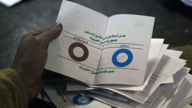 بایدها در مصر پس از همهپرسی