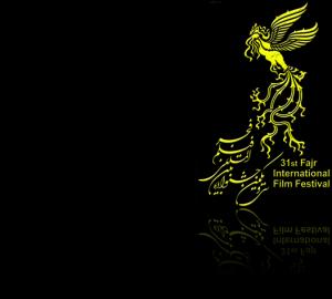 جشنواره فیلم فجر در رفسنجان